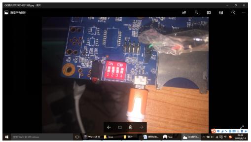如何使用USB燒寫系統?