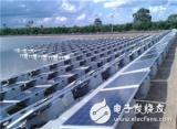 Akuo能源宣布将在法国建设17MW浮式太阳能项目
