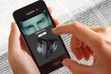 未来虹膜识别技术将成为验证个人身份主要手段