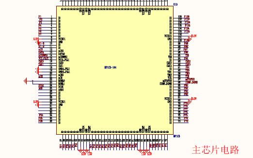 FPGA EP1C3开发板原理图的详细资料免费下载