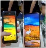 努比亚双屏幕手机成功入网并通过3C认证