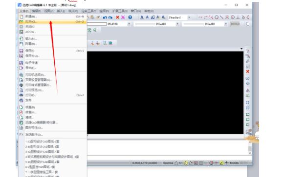 CAD绘图的时候怎么选择绘图命令以及巧用快捷键
