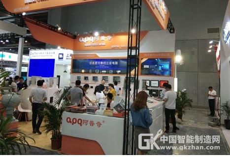 """阿普奇科技凭借高品质+低价格的产品推进""""中国制造..."""