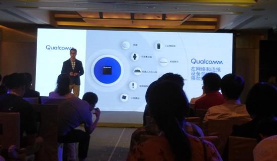 高通与合作伙伴联合推出IoT产品及解决方案,将为物联网落地加速