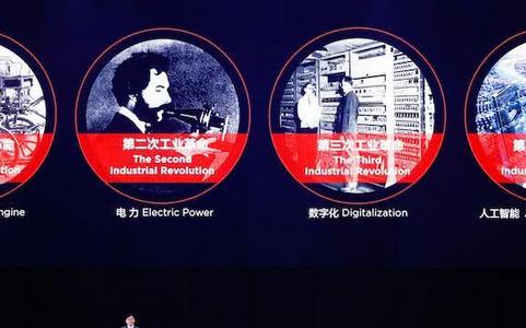 """联想推动""""智能+""""向各行业普及 杭州""""城市大脑""""2.0发布"""