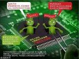 英特爾、蘋果、高通、AMD的CPU有什么重大Bug嗎?