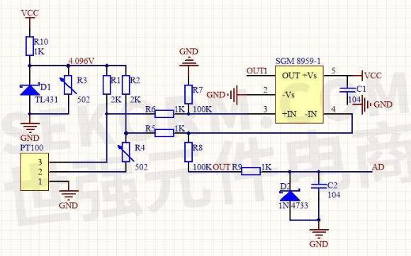 锂电池电压采集电路原理图资料免费下载