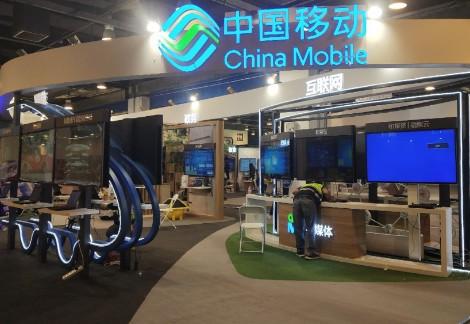 中国移动亮相国际通信展,亮点5G火热朝天