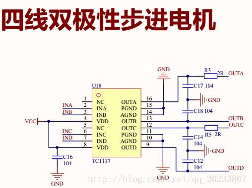 直流电机优点和缺点有哪些