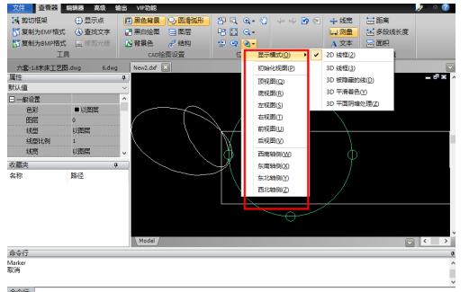 CAD中的动态块是什么?动态块怎么使用?如何创建动态快?
