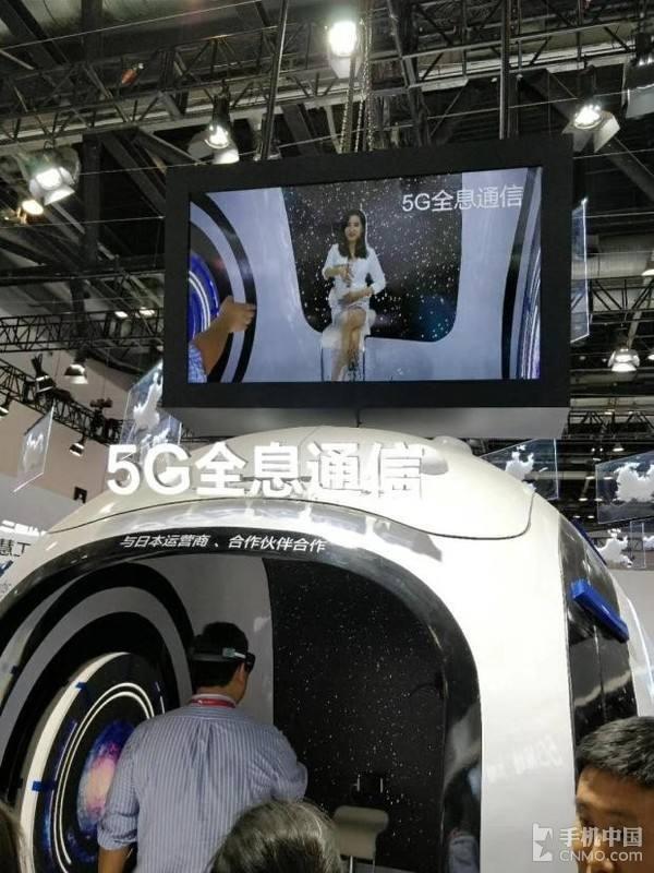 中興通訊亮相國際信息通信展,展示了5G領域多年來...