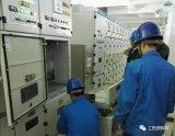 电气故障检修的3个步骤及8大技巧