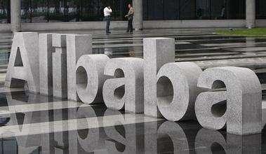 互联网公司已经站在了数字经济的风口,阿里巴巴这样...