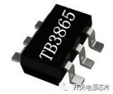 一款专用于12V2A美容仪电源适配器上的一款电源芯片TB3865