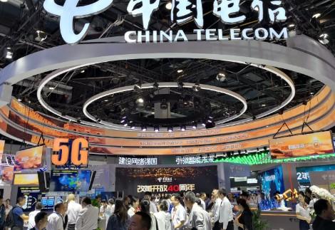 中国电信五大展区的23个版块47个展项正式亮相2...