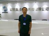 揭秘OPPO Find X的3D结构光模组供应商...