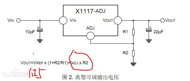 lm1117有几个管脚? 芯片LM1117的功能