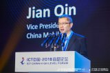 中国移动积极准备5G规模试验,推动端到端产业尽早...