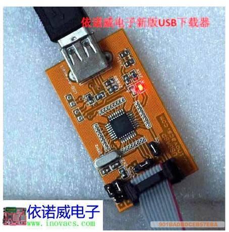 美国微芯科技推出全新的低功率16位PIC24F USB单片机