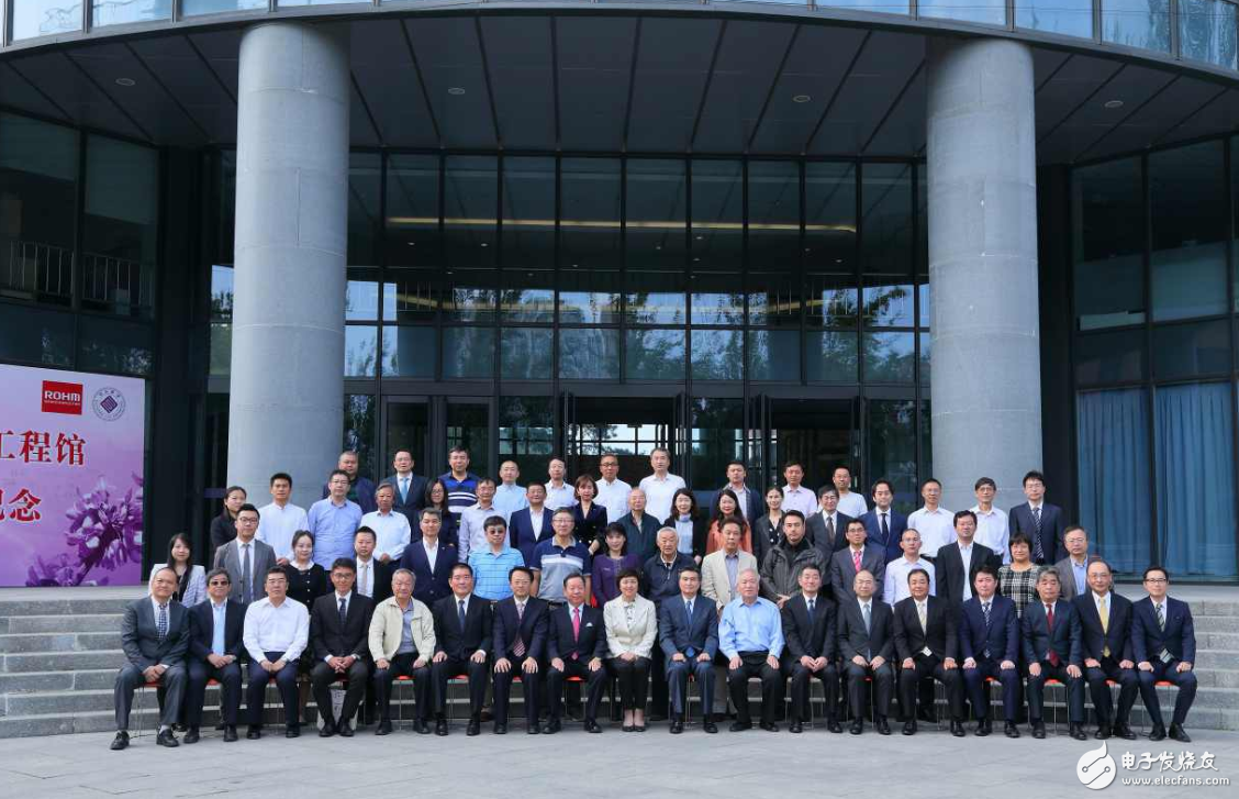 """清华大学与罗姆举办""""清华‐罗姆电子工程馆""""捐建10周年纪念庆典"""