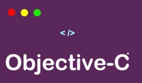 IOS面试宝典之Objective-C语言