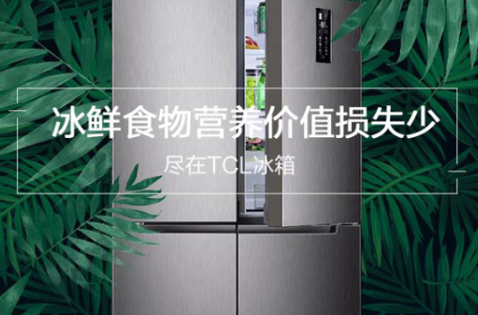 TCL冰箱:冰鲜食物营养价值损失少,更好地保证了...
