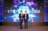 阿里健康与阿里云医疗AI整合 共建ET医疗大脑2.0