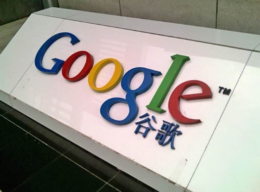 Google编程风格指南(五)