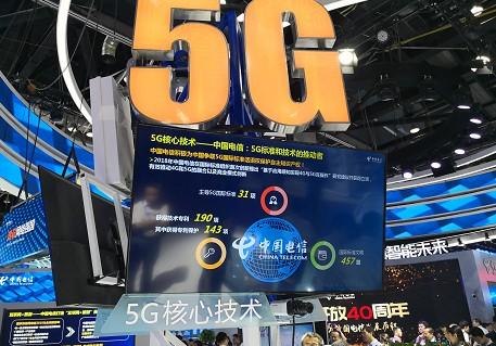 """2018年中国PT展,为何""""5G""""和""""AI机器人..."""