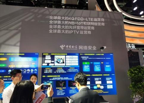 三大運營商將全面支持NB-IoT的窄帶物聯,基站...
