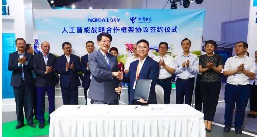 中国电信与诺基亚贝尔合作,共同繁荣5G终端产业