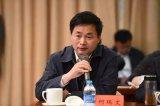 2018中国信息通信业发展高层论坛在北京隆重举行