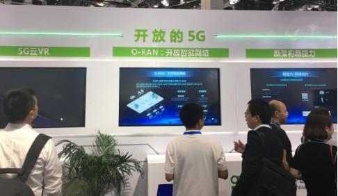 中国移动亮相2018PT展,展示了5G最新进展和...