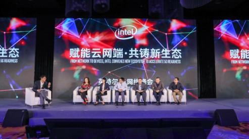 英特尔携合作伙伴深入探讨如何加速5G商用和推进5...