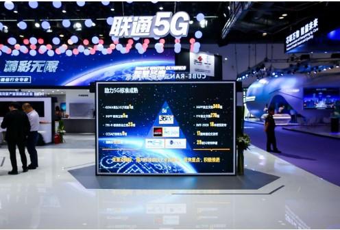 中国联通正在加速网络智能化进程,为5G网络全面S...