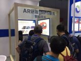 探讨AR的发展及未来应用领域