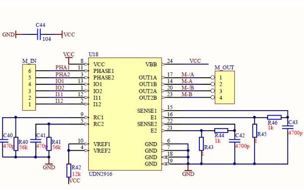 用C51写的蓝牙模块控制28BYJ-48步进电机的详细资料免费下载