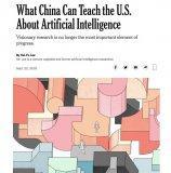 美国如何看待中国人工智能的发展?