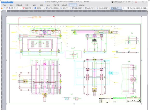 Word转换成PDF地形?Word与CAD互转图3dmax文件cad图片