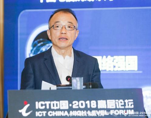 中国电信推出七大举措积极推进网络提速降费工作落实