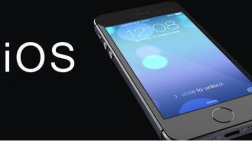 如何发布iOS应用程序到App Store详细流程资料分析