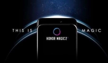 荣耀Magic 2爆料吓人科技,将支持独霸全球的...