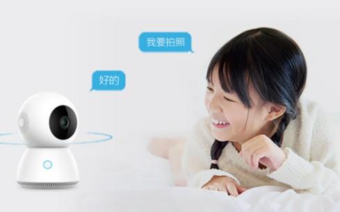 小白智能摄像机增强版全新来袭,采用了双数字麦克风的设计
