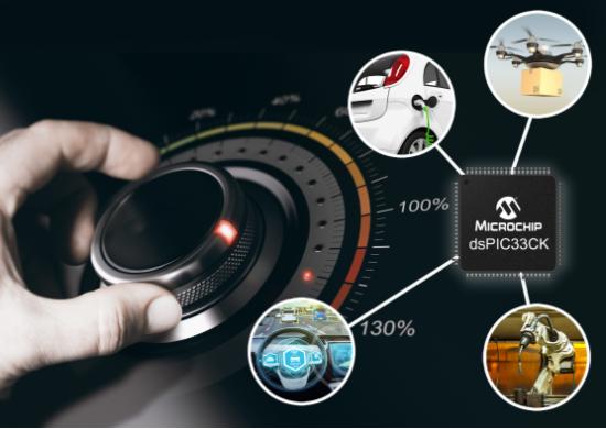 微芯推新型16位数字信号控制器(DSC)大幅提升数字信号处理器性能