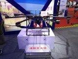 了解西北工业大学展示的两款自主研发的无人机