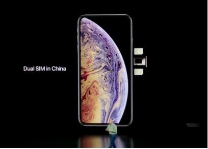 据消息称:国内运营商暂不支持iPhone的eSIM业务