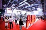 工博会   ABB推出其迄今最紧凑、最轻量的六轴机器人