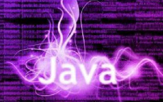 學習java必讀書目java詳細教程詳細推薦