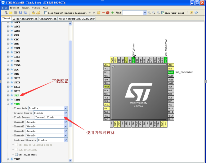 STM32CubeMX中文教程之十个实验的详细资料免费下载