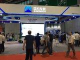 作为智能制造产业发展的推动者,国机智能隆重出席了工业博览会